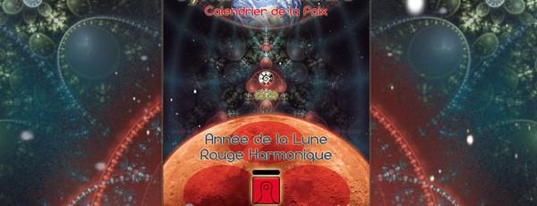 Synchronometre-Lune-Rouge-Harmonique-2010-2011